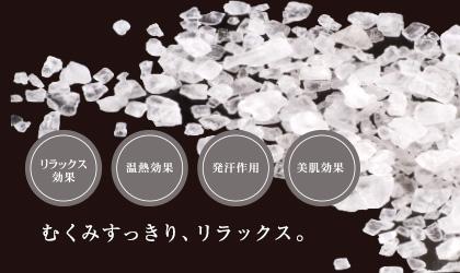 ギュープレミアムシリーズのイメージ