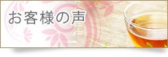 17.03.28sndhill_top_17 噂のドクターリセラ化粧品とは? |