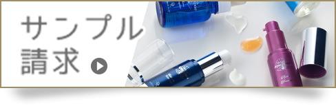 3e90f8f3d0c4f502f7a8ab458774f558 噂のドクターリセラ化粧品とは? |