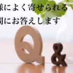 SAND HILL(サンドヒル) 大阪天満の美肌再生エステサロン SAND HILL-通いたい