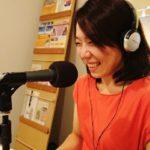 ドキドキ初めてのラジオ出演…